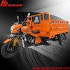 HUJU 200cc bike rickshaw / cargo engine motorbikes / chinese motorcycle factories for sale