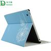 custom printed fashion solar laptop bag