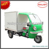 200cc van cargo tricycle with air/water cooled 1 cylinder 4-stroke engine