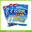 2013 Hot Sale Heat Seal Soft Plastic Packaging Bag