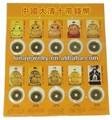 10 dinastia qing imperador moedas