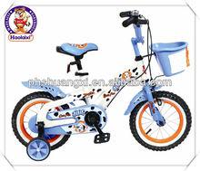 MTB child bike