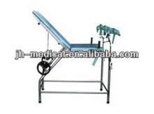 Hospital Gynecological Examination Bed JH-99A