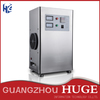 mutil-functions ceramic ozone pam water treatment chemicals