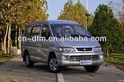 2013 Dongfeng Fengxing LINGZHI V3 Auto Car