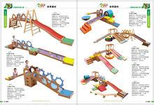 fisher price education equipment for children