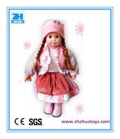Beautiful Girl Dolls American Girl Doll Cheap Silicone Dolls