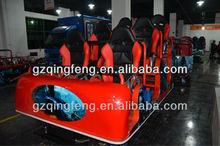 Brazil attractive amusement 5d cinema theater equipment, popular 5d digital cinema for sale