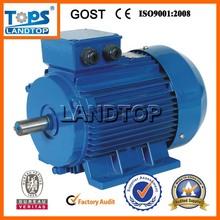 MS Industrial Motor