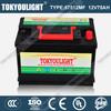 Super Start Lead Acid MF Battery Car 57512MF 12V75AH battery prices in pakistan