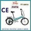 for kids electric bike/CE electric bike/fashion style electric bike