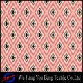 190t pongé de polyester tissu en soie