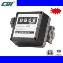 FM-120 4-Digit Mechanical Diesel Fuel Oil Flow Meter