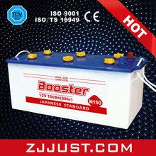 12v dry battery for truck N150