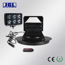 Newest 12V 50W LED Car Spotlight Lighter,jianguang remote magnetic work light