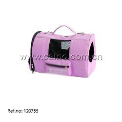 pet bag, dog bag,dog carrying bag,pet carrying bag, dog bicycle bag,dog bicycle basket(120755)