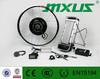 Hot sale electric mountain bike kit,brushless dc electric motor 48v