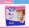 Beststar grade A velcro tape cloth film imported japaness SAP mamy poko diapers nappies