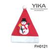 Cartoon dancing christmas hats for sale