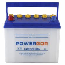 lead acid battery 12v 60ah