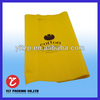 opp/pe plastic bags food grade middle heat seal/printing plastic bags made in china
