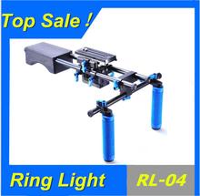 Compact rig photo Camera Rig RL-04
