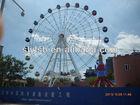 42m support arm beauty equipment in amusement park