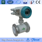 4-20mA output flow meter ammo