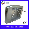 Indoor and Outdoor High Waist Tripod Turnstile Gate Hs Code