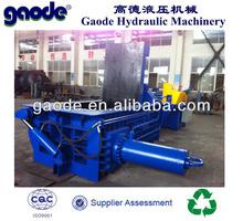 waste aluminum bale machine 160tons force