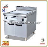 magnetic induction griddle flat cooker plate EG-886D