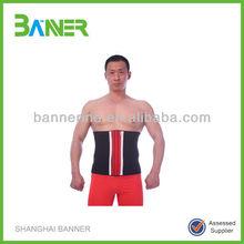 Nylon Lumbar Support