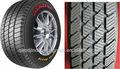La pista de aterrizaje/primewell calidad para gm buick/lanvigator blanco del neumático neumático de coche r13-r20