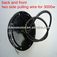 75kph-100kph 3kw ebike hub motor