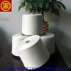 China virgin polyester spun yarn, 100% spun polyester yarn, polyester yarn exporters