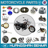 /product-gs/super-quality-low-price-china-motorcycle-spare-parts-1500798518.html