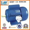 TOPS JY cheap fan motor
