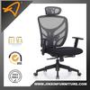 Y-3597HP Ergonomic mesh office chair
