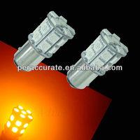 """Hot sale"" 2013 AUTO LED 1156/1157 5050 20SMD tuning light"