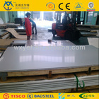 316 stainless steel sheet/plate specification price