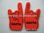 Sport Fan's Cheering EVA Foam Hands,Foam Finger