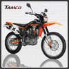 hot New T250GY-SK 250cc export motorcycle