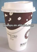 hot sale 6.5oz/7oz/8oz disposable coffee paper cup manufacturer, wholesale