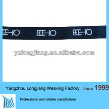 2 wide elastic webbing for underwear