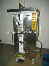 oil packing machine/liquid packing machine