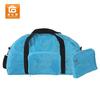 Foldable Travel Bags Wholesale