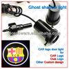 CUSTOM PROMOTIONAL CAR DOOR SHADOW LIGHTING/DIY AUTOMOTIVE LED WELCOME PROJECTOR LAMP/CUSTOMIZING CAR LOGO LASER DOOR LIGHT