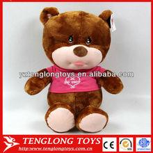Brown stuffed plush bear with T-shirt