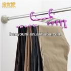 BAOYOUNI plastic pants hanger rack hook for jeans hanging DQ-0825