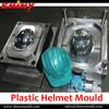 HELMET PLASTIC INJECTION MOULD / SAFTY HELMET MOULD